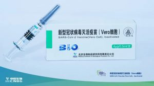 COVID-19 Vaccine: Mass Production in China Soon