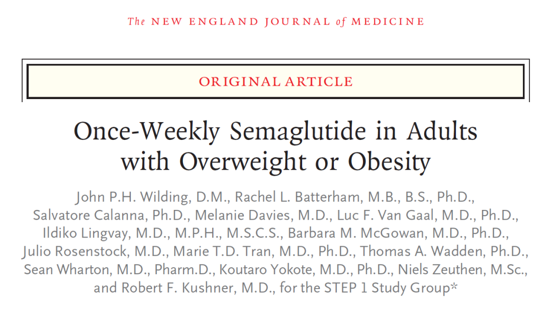 NEJM: Most effective weight-loss drug in history was successfully tested