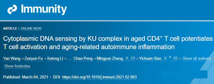 A new DNA sensing pathway in CD4+ T cells and its regulatory mechanism