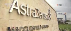 Quebec reported that a 54-year-old woman unfortunately developed a blood clot after receiving AstraZeneca's new crown vaccine and died after being rescued by the hospital. This is also the first death in Canada after vaccination with AstraZeneca.