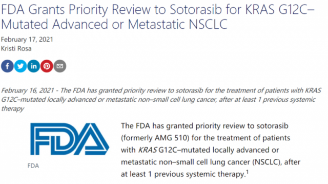 First Kras mutation targeted drug:Sotorasib (AMG 510) will be launched soon