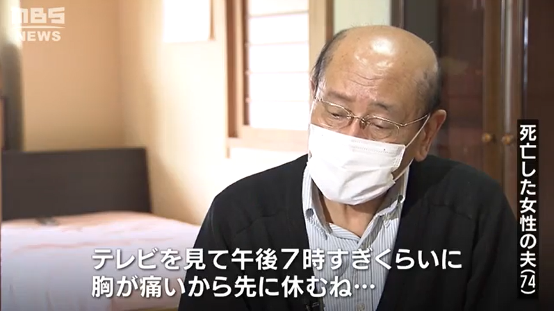 Over 190 people in Japan died after receiving Pfizer mRNA COVID-19 vaccines