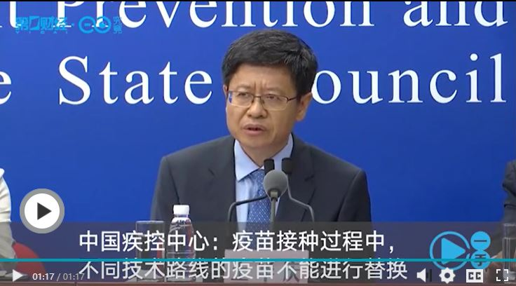 China CDC: COVID-19 Vaccines of different technical routes cannot be mixed
