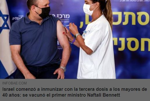 Israel started booster shot (3rd dose) of COVID-19 Vaccine for age over 40