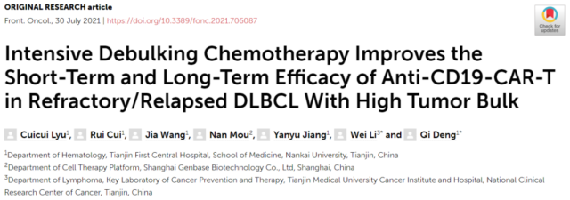 Chemotherapy + CAR-T treatment for high tumor burden lymphoma.