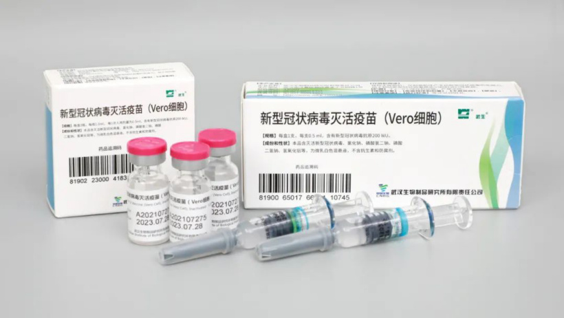 SINOPHARM submit the proposal of booster shot of COVID-19 vaccine.