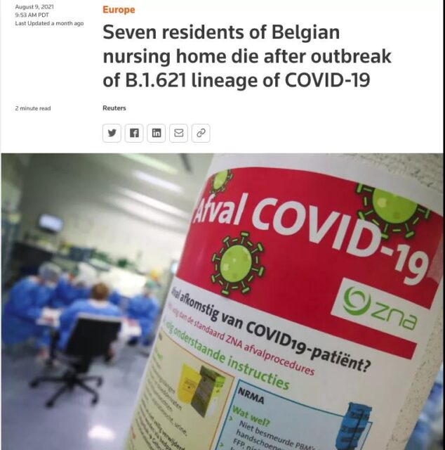 7 fully vaccinated Belgian seniors infected MU variant and died in August
