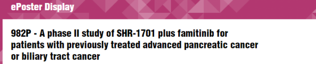 2021 ESMO: What are the new events in the hepatobiliary field?