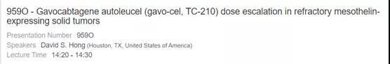 Gavo-cel received FDA orphan drug designation for cholangiocarcinoma