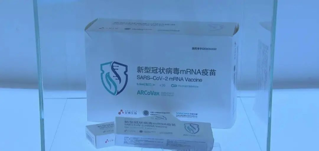 China first mRNA COVID-19 vaccine may start production next month.