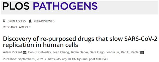 PLoS Pathog: Some FDA-approved drugs are expected to be re-used to treat COVID-19.