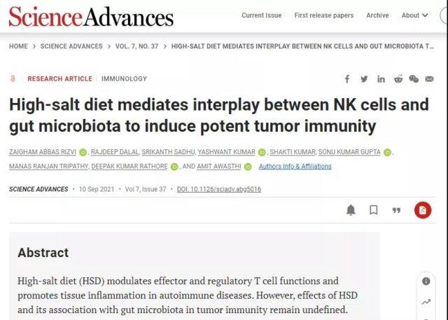 Salt has the effect of inhibiting tumors by increasing immune cells