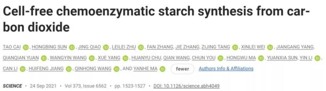 Science: Scientists have broken through CO₂ synthetic starch technology!