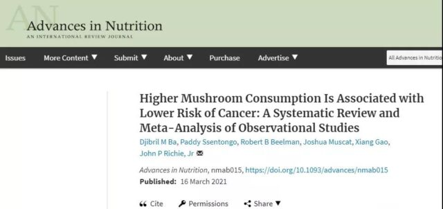 Eating 18-gram mushroom daily can reduce cancer risks by 45%?