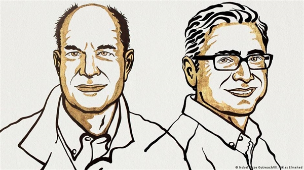 Why didn't researchers of mRNA COVID-19 vaccine win 2021 Nobel Prize?